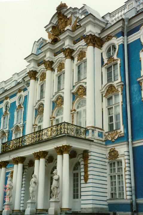 Gate gourmet essay in russia