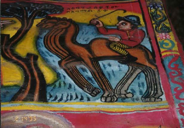 ethiopia235.jpg (200216 bytes)