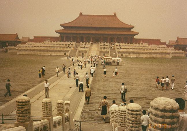 Forbidden City Beijing China Travel Photos By Galen R