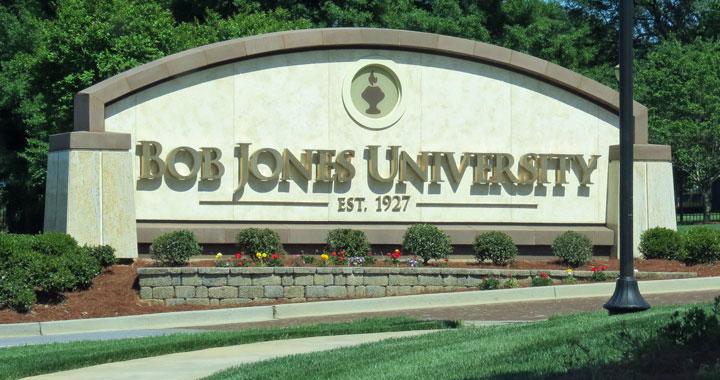 Bmw Greenville Sc >> Bob Jones University, Greenville, South Carolina - Travel ...