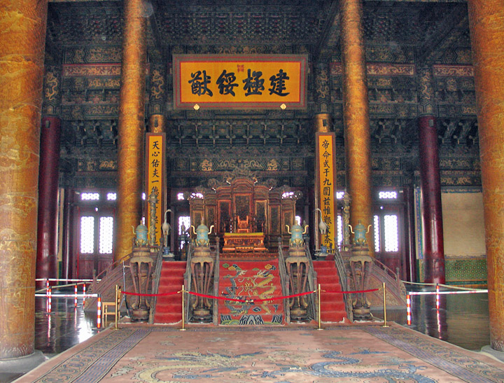 Forbidden City Beijing China In 2005 Travel Photos By