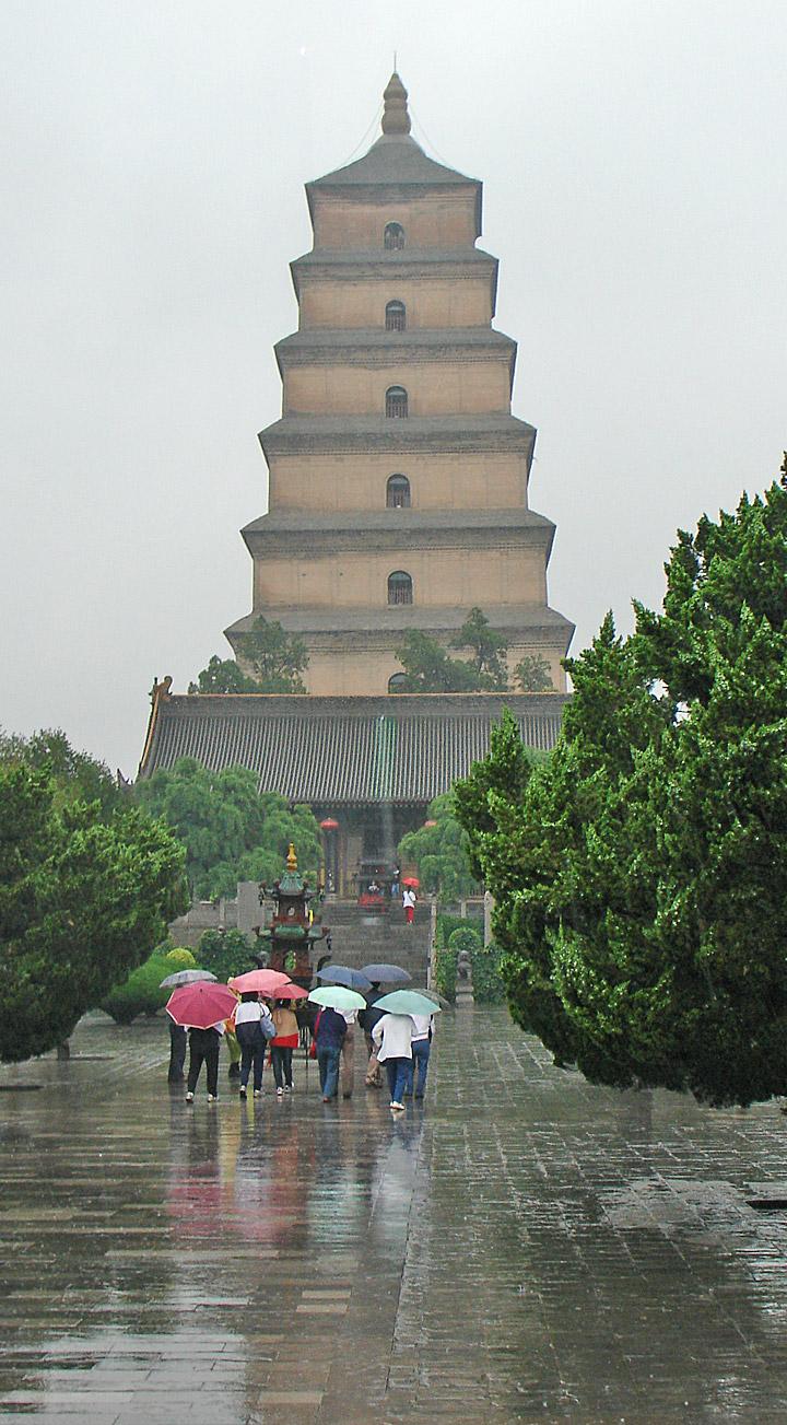pagoda xian