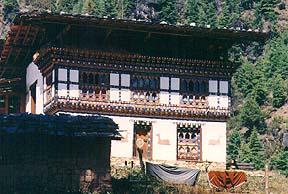 bhutan5.jpg (54450 bytes)