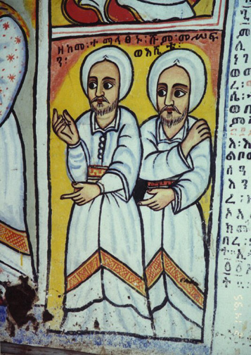 ethiopia26.jpg (152105 bytes)