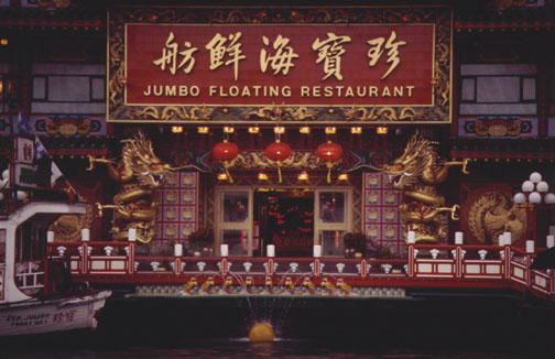 hongkong52.jpg (80723 bytes)