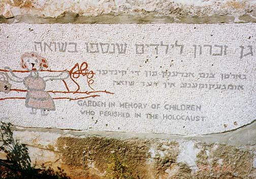 israel3.jpg (90428 bytes)
