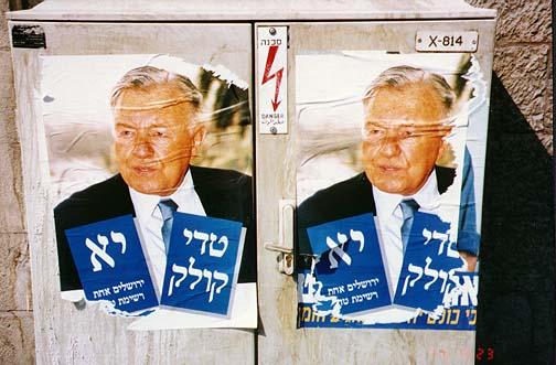 israel4a.jpg (74056 bytes)