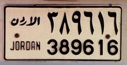 jordan31.jpg (53179 bytes)