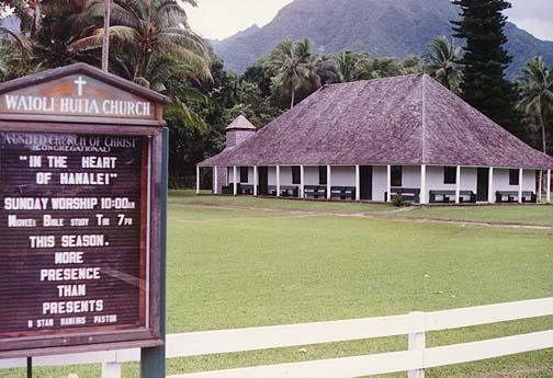 kauai.jpg (75010 bytes)