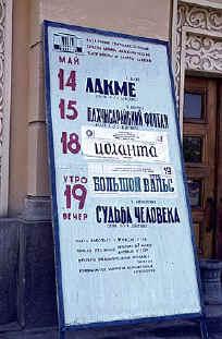 kazakh9.jpg (66332 bytes)