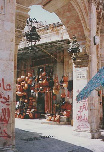palestine5.jpg (71424 bytes)
