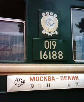 siberia2.jpg (57220 bytes)