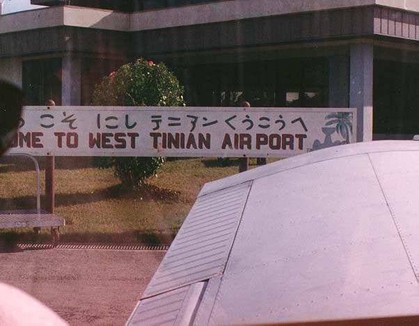 tinian1.jpg (75039 bytes)