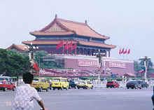 china.jpg (54481 bytes)