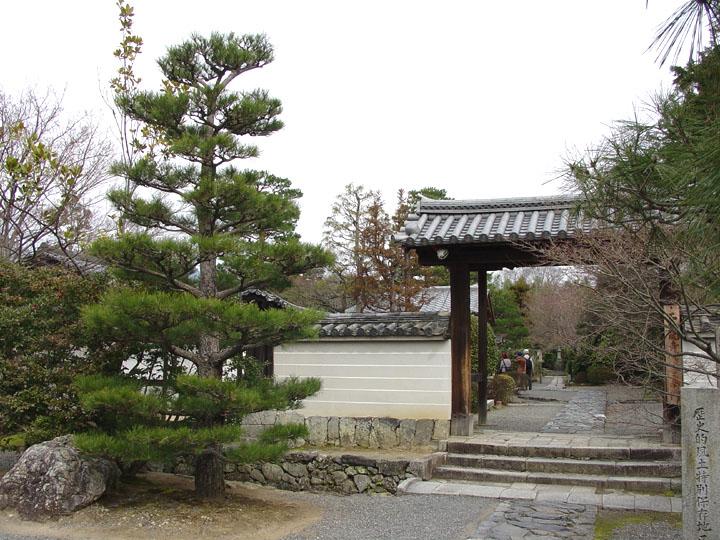 Zen Garden Arashiyama Japan Travel Photos By Galen R Frysinger