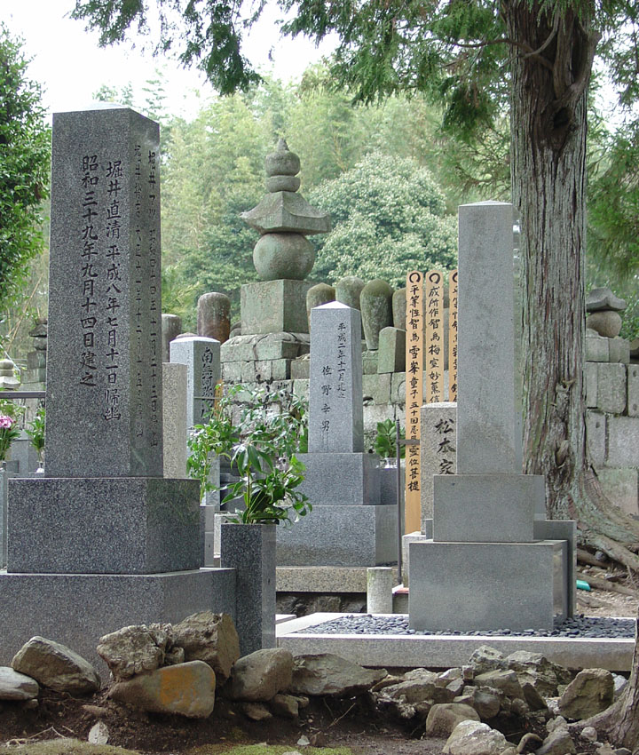 Stone Cemetery Columns : Cemetery arashiyama japan travel photos by galen r