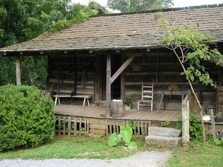 Appalachia Museum Norris Tennessee Travel Photos By