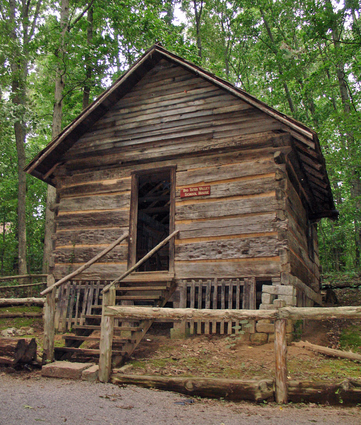 Norris Ford Home: Appalachia Museum, Norris, Tennessee