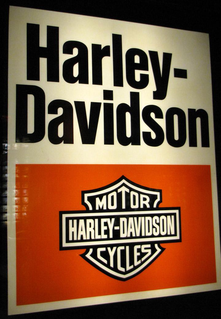 Harley Davidson Essays (Examples)